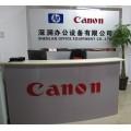 进口写真机机-HP写真机租赁-佳能写真机-长沙深澜办公