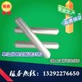 供應河北滄州高模量防水嵌縫膠單組份聚氨酯建筑密封膠