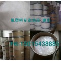 含氟助剂PTFE MP1400F润滑耐磨改性用途