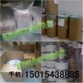 美国杜邦PTFE聚四氟乙烯添加剂 MP 1600N