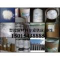 食品接触级PTFE改性专用微粉 含氟添加剂