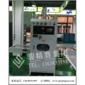 医用临床识别带机械 高频焊接机 重庆骏精赛高周波 厂家供应
