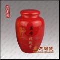 陶瓷膏方罐定做 陶瓷中药罐定做