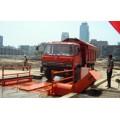 宜昌伍家崗建筑工地平板洗輪機廠價直銷HR-60T