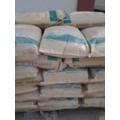 北京HY-508高强自密实砂浆生产厂家低价直销