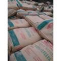 北京防水砂浆生产厂家低价直销