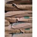 北京海岩兴业特种砂浆母料