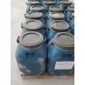 唐山最便宜廠家供應有機硅外墻防水劑[憎水劑]