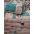 天津專賣粉劑無機鋁鹽防水劑/液體無機鋁鹽防水劑生產廠家