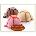 哪有专业的港式甜品培训学校?尚麦轩甜品培训学校。