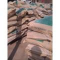 北京RG高强聚合物修补砂浆生产厂家低价直销