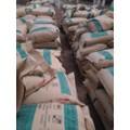 北京海岩兴业低价直销HEA混凝土膨胀剂