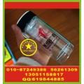 企业玻璃杯丝印字 单位纪念摆盘印图 广告伞丝印标厂