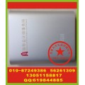 力天小米充电宝印字 小米移动电源丝印字 计算器上印刷字