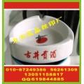 公司烟灰缸丝印logo 电源插座丝印标 骨瓷杯丝印标厂