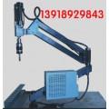 可控制攻丝深度的上海电动攻丝机FJD904-45