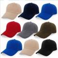 帽子工廠太陽帽網帽針織帽水洗帽武裝帽兒童帽定做