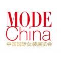 2016杭州丝绸展-中国丝绸博览会