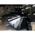 专业生产PDS倒伞型立式表面曝气机,直径1500——3500