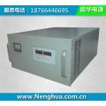 高压直流电源|大功率直流电源|大功率高频开关电源