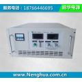 直流可调稳压电源|可调稳压电源0-30v|可调式直流稳压电源