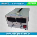 数控直流稳压电源|直流稳压电源价格|直流稳压电源厂家