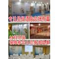 专注杭州星级酒店会议布置 杭州酒店会议布置 杭州会场布置