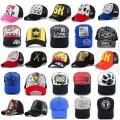 棒球帽廣告帽旅游帽太陽帽帽子定做國菡帽業