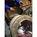 苏泊尔豆浆机专用设备格科豆浆机健康清洁剂洗剂
