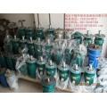 專業生產和銷售JBJ折槳式攪拌機,加藥攪拌機等