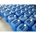 丽源CL14水性涂料杀菌剂