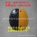 聊城定制铸钢减速带、含配件、可带安装