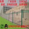 聊城定制锌钢护栏、道路围栏、阳台护栏、铝艺围栏