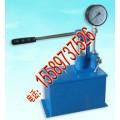 硫化机手动高压泵S-sy12.5/4手动水压泵