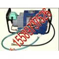 微型电动水压泵 lb-7*10微型电动水压泵