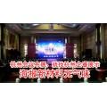 杭州黄龙饭店会议布置 杭州洲际酒店会场布置