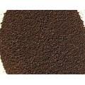 合肥铁砂、芜湖铁砂、马鞍山铁砂、淮南铁砂、蚌埠铁砂、黄山铁砂