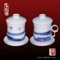 節日禮品茶杯定做供應廠家,公司會議茶杯,商務禮品杯