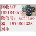 南京回收ACF胶 AC823