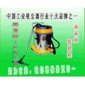 大功率工业用吸尘器供应商厂家-腾奥0