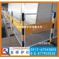 苏州龙桥护栏专业订制南京带LOGO板车间隔离网 可移动可固定