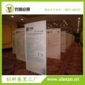 北京鋁料標攤租賃 八棱柱展板租賃銷售