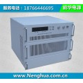 高压直流脉冲电源 高压直流稳压电源 高压高频脉冲电源