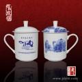 员工福利礼品,陶瓷茶杯,中秋节礼品定制定做,青花瓷茶杯