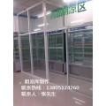 南京玻璃隔断制作