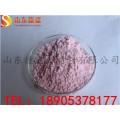 鲁西南优质的生产厂家专业生产高纯氧化铒化学试剂