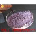魯西南優質的生產廠家專業生產高純氧化釹化學試劑