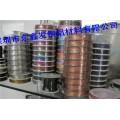 C5191普通磷铜带、C5210硬态磷铜带供应商