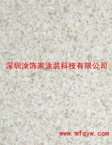 多彩漆 防大理石 楼盘 厂房酒店仿花岗岩漆施工
