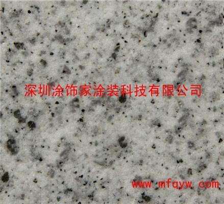 真石漆 真石漆翻新工程 承接真石漆工程包工包料